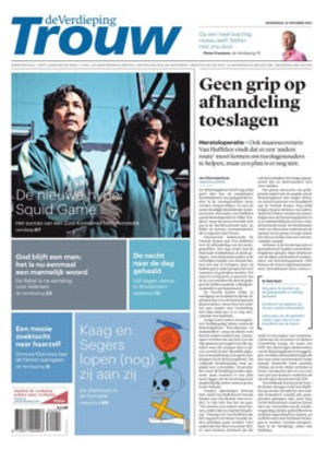 Trouw cover