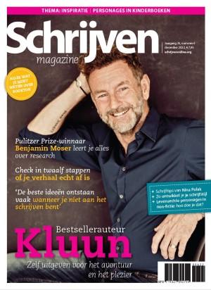 Schrijven Magazine  cover