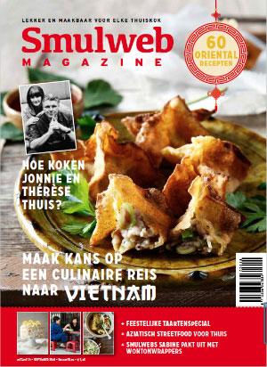 Smulweb Magazine cover