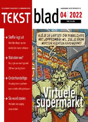 Tekstblad  cover
