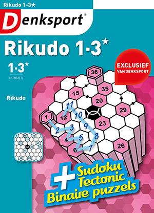 Rikudo cover