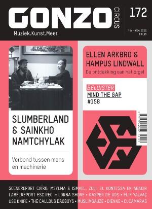 Cover van het magazine Gonzo