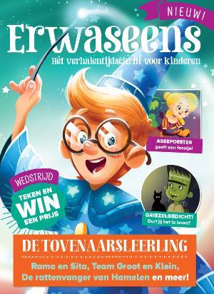 Cover van het magazine ERWASEENS